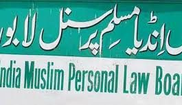Primer on Muslim Law for Law Entrance Exams